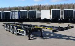 Тонар. Новый контейнеровоз 4 оси, 43 000кг.