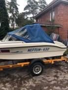 Продам катер Нептун 450