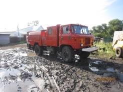 Газ 66 алп-30(пожарка)