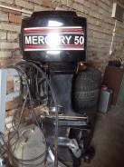 Продам Mercury-50 безотказный мотор!