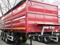 Bodex. Самосвальный полуприцеп-зерновоз 40м3 с двухсторонней разгрузкой, 30 000кг.