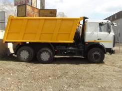 """Купава 673105 """"МАЗ 5516Х5-481-000"""" кузов 15,4м3, 2018"""