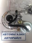 Турбина Daihatsu Terios Kid VQ38 для двигателей Efdem, Efdet