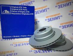 Диск тормозной задний BMW X5 (E53) 4.4 рестайлинг/4.6is/4.8is