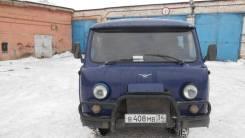УАЗ-390942. В408МВ