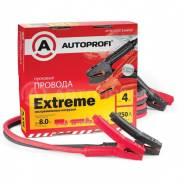 Провода пусковые 750A, 4м, 100%ССА, 50мм2 AP/BC-8000Extreme Autoprofi