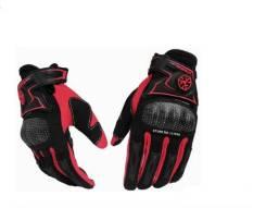 Перчатки Scoyco MC23 красный M