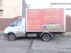 ГАЗ 2707, 2004