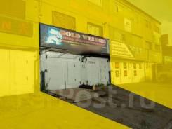 Капитальный гараж в проходном месте Бородинской 28 ГСК 134 прод. обмен