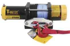 Лебедка T-MAX ATW-PRO 2500 с синтетическим тросом