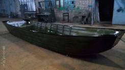 Алюминиевая лодка ульмага Бат с узкими бортами под мотор. рыбалка