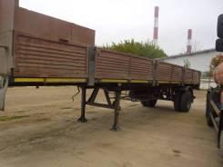 ЧМЗ 99063, 1996