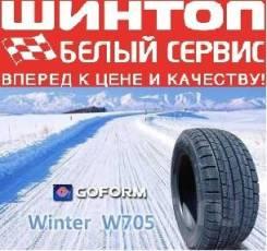 Goform W705, 215/75R15LT 100/97Q