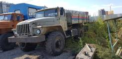 Урал, 2006
