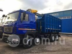 Майкопский машиностроительный завод Майман-110S, 2018