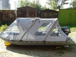 Лодка Выдра 430