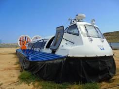 Судно на воздушной подушке Ермек (Ирбис-5)