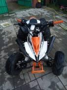 Motax ATV T-Rex