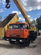 Ивановец КС-45717К-1, 2002