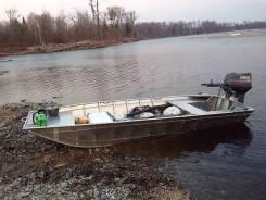 Лодка под мотор Джонбот плоскодонка из алюминия