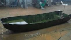 Лодка ульмага под мотор алюминиевая