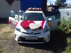 Аренда Toyota Prius
