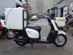 Yamaha Gear. 50куб. см., исправен, без птс, без пробега