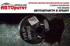Усилитель тормозов вакуумный Peugeot 308