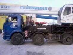 Галичанин КС-65715-1, 2020