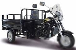 Трицикл АВМ Helper 250, 2019