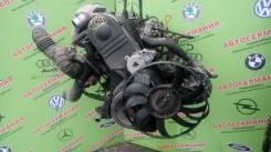 Двигатель в сборе. Audi A6, 4A2, 4A5 Audi 100, 4A2 AAT, ADR, AHU, ABK, ACK, AEL, AAH, 1Z, AAE, AAR, ACE, ABC