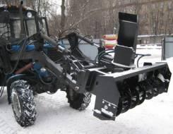 Бюджетный Снегоочиститель МТЗ