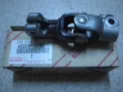 Рулевой карданчик Toyota оригинал 45209-12080