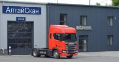 Scania R440. A4X2NA, 13 000куб. см., 18 000кг., 4x2