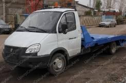 "ГАЗ ГАЗель Бизнес. Автоэвакуатор ГАЗ-3302 ""ГАЗель-Бизнес"" ломаная платформа, 4x2"