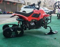 Yamaha Grizzly 110, 2018