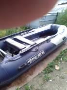 Продам лодку с мотором Shturman MAX 380