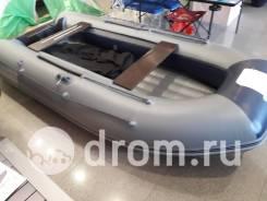 Продам лодку Флагман 330U в Хабаровске
