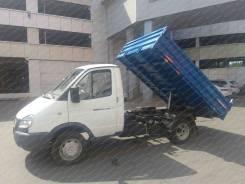 "ГАЗ ГАЗель Бизнес. Самосвал на шасси ГАЗ-3302 ""ГАЗель-Бизнес"", 4х2, 2 690куб. см., 1 500кг., 4x2"