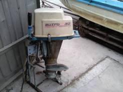 Лодочный мотор вихрь 30Э