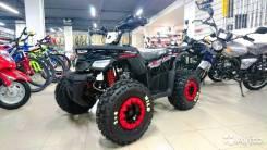 ATV WILD 125, 2020