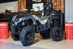 ATV 200 Вариатор, 2021
