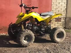 Armada ATV 150, 2016