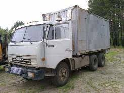 КамАЗ 5320, 1982