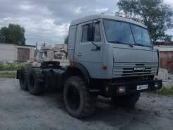 КамАЗ 5320, 1997