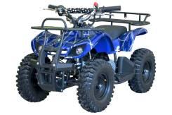 Детский квадроцикл Linhai-Yamaha 49 см3 «Синий паук». Рассрочка до 6 месяцев, 2020