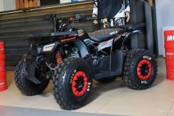 Motoland ATV Wild 125, 2018