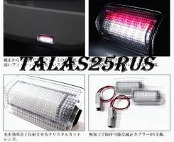 Светодиодные фонари, подсветка дверей Lexus RX330, RX350, RX400h(2 цвета)
