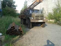 Бурспецтехника УРБ-2А2