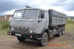 КамАЗ 5320, 1996